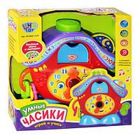 Умные часики развивающая игра для детей Limo Toy M 0266 I U/R