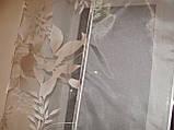 Комплект панельок Шоколад і беж, фото 4