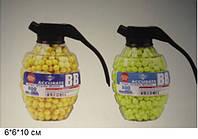 Патроны, шарики для детской воздушки (пневматики) 800шт