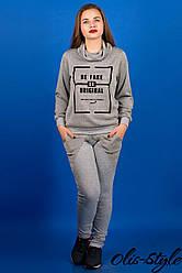 Спортивный костюм Далия (серый)