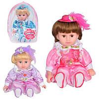 Кукла M 1250 U/R Сьюзи, музыкальная (рус), 3 вида, в сумке