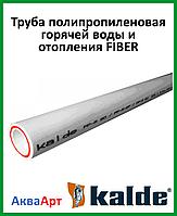 Труба полипропиленовая горячей воды и отопления FIBER 40 PN20 WHITE