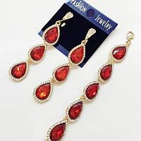 Набор украшений серьги и браслетик с роскошными красными кристаллами в золоте