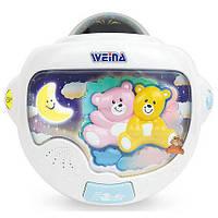 Ночник - проектор на кроватку Weina 2129 «Двойняшки Тедди». Музыка. Реагирует на голос.