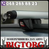 Багажник на дах автомобіля Amos Futura AERO, балки 1,4 м / Автобагажник на рейлинги Амос Футура Аэро, 140 см, фото 1