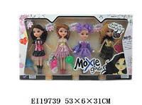 Набор Кукол Moxie Girlz 35016
