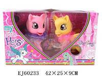 """Набор из двух лошадок 908 A """"Розовый пони"""""""