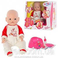 Пупс кукла Baby Born Бейби Борн BB 8001-6 (Зима) Маленькая Ляля новорожденный с аксессуарами