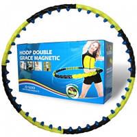 Обруч массажный антицеллюлитный Hoop Double Grace Magnetic JS-6001 (Хула Хуп)