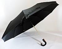 Мужской зонт полуавтомат Серебряный Дождь Черный