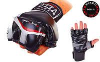 Перчатки для MMA Velo Pro Fight (кожа)