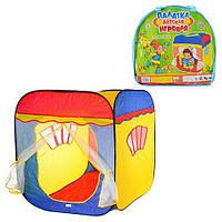 Детская игровая палатка M 1402 Карета 3003 домик, размер 87-88-108 см, в сумке