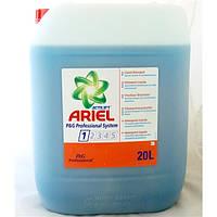 Гель для стирки Ariel Professional S1  20 л