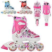 Детские ролики Profi Roller A 3067 S (31-34) раздвижные, 3 цвета