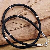 Каучуковый шнурок с вставками из серебра на шею для крестика/подвески