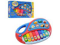 """Детское игрушечное Пианино 2216 """"В мире животных"""""""