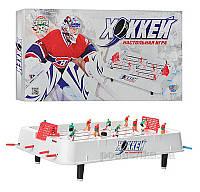 Настольный хоккей 0701 на штангах, на ножках (5,5 см)