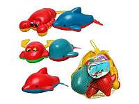 Набор водоплавающих игрушек M 0979 Заводные животные
