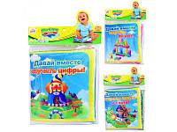 Детская книжка для ванной CHH 52-54-55 A , 3 вида