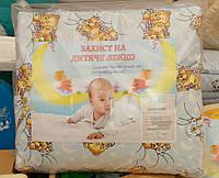 Защита для детской кроватки Голубая Мишки спят