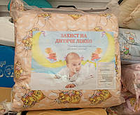Защита для детской кроватки Персиковая Мишки спят