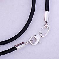 Силиконовый шнурок с сереряным замком на шею для крестика/подвески