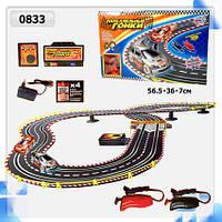 Гоночный автотрек 0833 Параллельные гонки 300 см