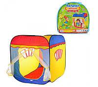 Детская игровая палатка домик М 1402