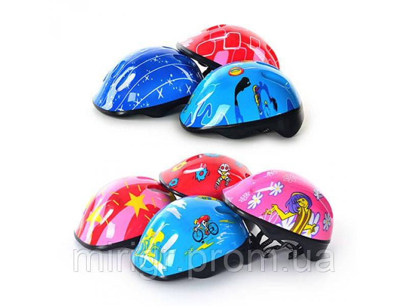 """Детский защитный шлем для катания Profi MS 0014, Голубой - Интернет - Магазин """"Мир - Игрушек"""" в Харькове"""