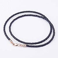 Кожаный шнурок с золотым замком на шею для крестика/подвески