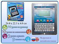 Детский обучающий планшет 7242 русско-английский