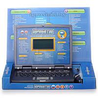Детский компьютер ноутбук с цветным экраном 7160