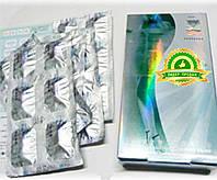 Эффективные капсулы для похудения старый аптечный эффективный состав, оригинал (30 капсул в упаковке)