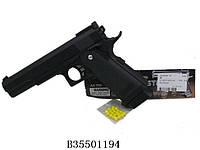Пистолет пневматический M70 стреляет пульками