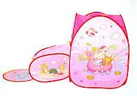 Палатка для девочек 889-114 В