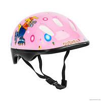 Детский защитный шлем Oushen код 466-121 для велосипедов роликов самокатов беговелов Розовый