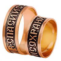 """Золотое обручальное кольцо """" спаси и сохрани"""""""
