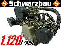 Компрессорная головка Schwarzbau, 1120 л/мин