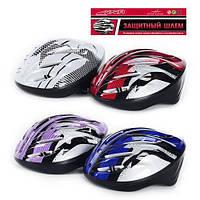 Детский защитный шлем Profi MS 0033, 4 цвета