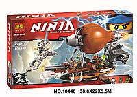 """Конструктор Bela Ninja 10448 """"Пиратский Дирижабль"""" 294 дет"""