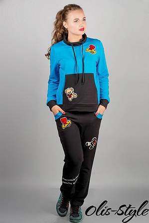 Спортивный костюм Драйв (бирюза)