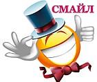 Праздничное агентство СМАЙЛ