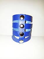 Шикарный синий кожаный браслет