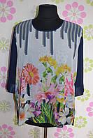 Блуза с цветочным принтом и полосочками