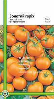 Семена томата Золотой орех  (любительская упаковка)0,1гр. (~30 шт.)