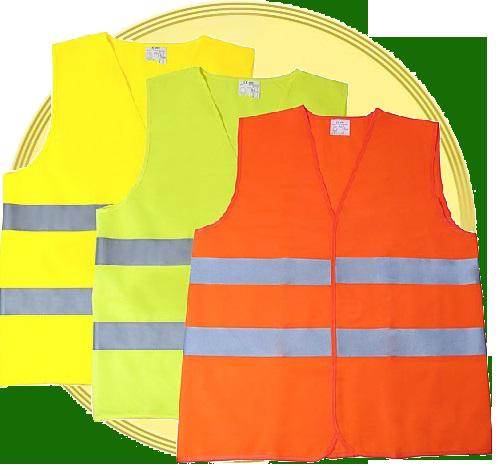 Униформа и спецодежда