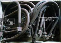 Хомут U-образный для труб Ду80 оцинкованный DIN 3570 А, ГОСТ 24137-80 сталь 10