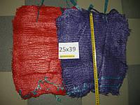 Сетка овощная 25х39  с ручкой, красная, фиолетовая, оранжевая  сітка овочева (мішок)