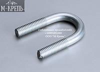 Хомут U-образный для труб Ду100 оцинкованный DIN 3570 А, ГОСТ 24137-80 сталь 10