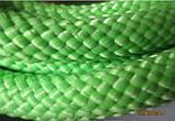 Скакалка для  художественной  гимнастики  ф12мм, фото 7